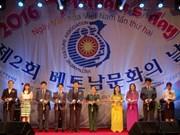Cultural event promotes Vietnam's image in RoK