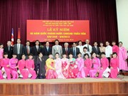 Hanoi marks 68th DPRK National Day