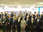 ASEM Summit discusses disaster risk management