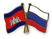 First Cambodia-Russia Cultural Week held in Phnom Penh