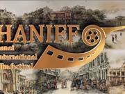 Hanoi film fest in full swing