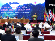 ASOSAI 14: Environmental theme strongly supported