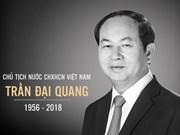 President Tran Dai Quang remembered in his homeland