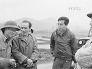 Isayo Takano – Japanese journalist, friend of Vietnam