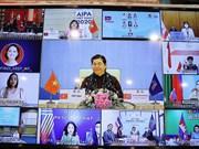 AIPA 41: Meeting of Women Parliamentarians of AIPA (WAIPA)