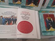 Book on Vietnam-Egyptian relations in Arabic languague launched