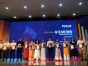 VNA Press Awards presented