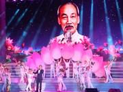 Arts performance celebrates Party founding anniversary