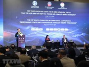 South China Sea Int'l Conference kicks off