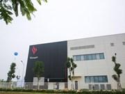 New VinSmart's factory in Hanoi