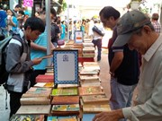 Book fair to auction rare editions