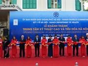 Hanoi: St Paul hospital opens endoscopy centre