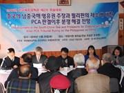 Seminar on East Sea held in RoK
