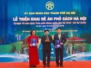 Hanoi's book street to open in April