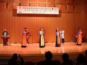 Vietnam Spring Festival in Sakai lures Japanese
