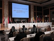 Japan holds forum to reinforce cooperation with ASEAN