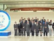 Nha Trang to host 2017's first APEC Senior Officials Meeting