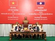 Vietnam, Laos enhance cooperation in public security