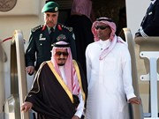 Saudi Arabia, Indonesia strengthen bilateral cooperation