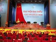 National Women's Congress talks improving vocational training