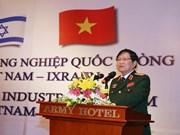 Vietnam, Israel hold defence industry forum in Hanoi