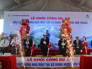 Quang Nam builds modern wastewater recycling plant