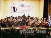 Israeli President enjoys friendship concert in Hanoi