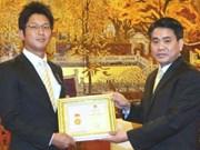 Japanese diplomat honoured for boosting Hanoi-Japan ties