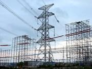 Demand for power up 12 percent in dry season peak