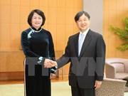 Vice President meets Japanese Emperor Akihito