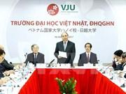 Vietnam-Japan University expected to provide elite human resources