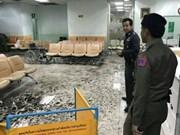 Thailand: Bomb blast at military hospital injures 24 people