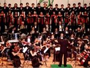 Japanese, RoK, Vietnamese artists to join chamber concert