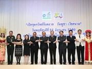 Thai bank holds CLMV market seminar