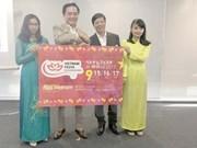 Vietnam Festival in Kanagawa 2017 to lure 400,000 vistors