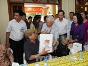 Party chief visits nursing centre for revolutionary contributors