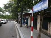 Hanoi postpones West Lake pedestrian street opening until October