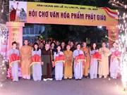 Buddhist Cultural Fortnight in HCM City marks Vu Lan festival