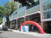 Japanese style-kindergarten opens in Da Nang