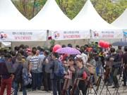 Vietnamese labourers join RoK guest worker festival