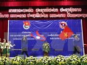 Vietnam to host Vietnam-Laos youth friendship meeting