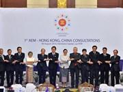 ASEAN, Hong Kong wind up FTA negotiations
