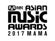 Fans excited as 2017 MAMA to come to Vietnam for first time