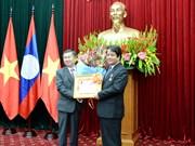 Phu Tho, Laos' Luang Namtha enjoy sound partnership