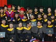 Draft law addresses university ranking