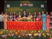 VWU Chairwoman meets Cambodian leader