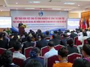 Workshop seeks to enhance development of ethnic minority areas