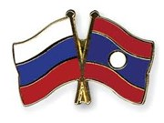 Laos, Russia enhance bilateral relations