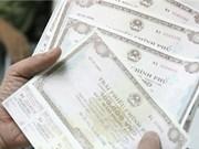 Analysts suggest halting new G-bonds