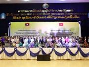 Vietnamese alumni in Laos meet up